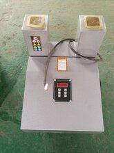 YBHA-4微電腦軸承加熱器內孔60-250mm現貨