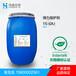 彈力保護劑TS-GRJ牛仔洗水助劑保護彈力氨綸保護劑