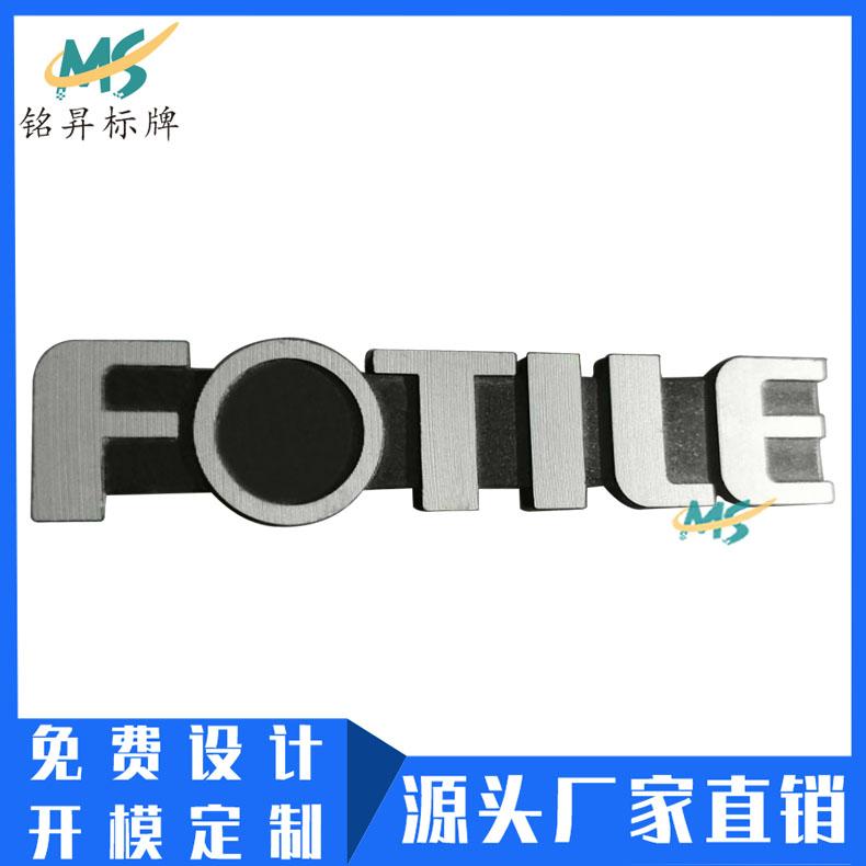 厂家定制厨具金属标牌厨房设备金属铭牌压铸高光标牌logo定做