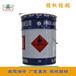 江蘇蘭陵H06-1-1環氧富鋅防銹底漆鋼結構防銹底漆