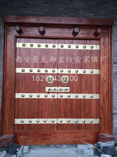 西安榆木大门,铜钉大门,松木大门,仿古大门图片