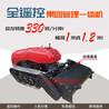 新款遥控开沟回填机智能32马力施肥机最新研发