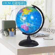 G2067教学版地球仪中学生用20cm高清中号儿童小号