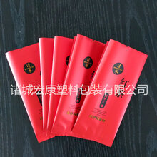茶叶镀铝包装袋生产厂家-定做价格-性能特点图片