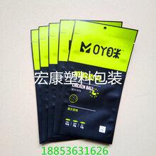 山东省潍坊市宏康包装加工-运动鸡胸肉消光外包装袋批发图片