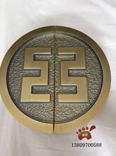 圓形黃古銅鋁板雕刻拉手工商銀行仿古銅logo拉手圖片