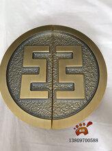 圆形黄古铜铝板雕刻拉手工商银行仿古铜logo拉手图片