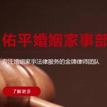 杭州离婚律师事务所婚姻家事部
