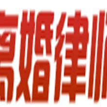 杭州离婚律师办理离婚案件