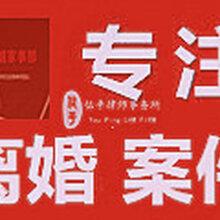 杭州婚姻律师法律咨询电话专业律师