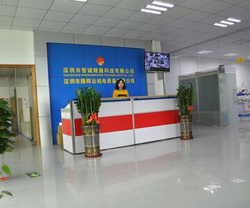 深圳市智诚精展科技无限公司