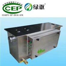 广州市全自动油水分离器厂家