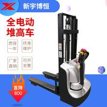 天津全电动堆高车步行式全电动堆高车图片