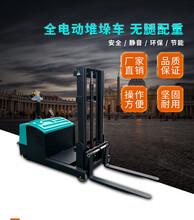 南京前移式全电动堆高车厂家图片