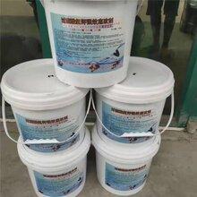 水产底改片50含量过硫酸氢钾鱼塘消毒片水产养殖底该片图片
