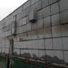 粉煤灰砖、加气块、水泥构件