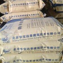 设备基础灌浆料二次基础加固工程超高强灌浆料