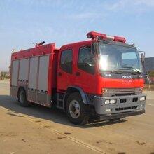 五十铃5-6吨泡沫消防车