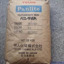 日本帝人PCG-3120PH增強-玻纖增強,標準纖維級注塑圖片