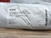 巴斯夫PA66/A3EG10增強-玻纖增強,耐油,高剛性電子電器,工業應用注塑