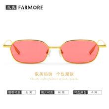 花慕欧美时尚小方框个性炫彩女士太阳镜FM1843免费印LOGO