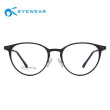花慕近视眼镜框男士超轻眼镜框复古圆形厂家直销批发cx6305
