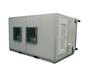 空氣處理機組系列