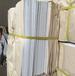 廣州半透明紙批發價格