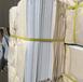 杭州拷贝纸厂家直销