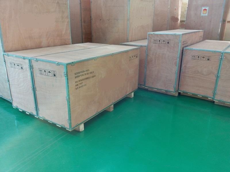 包装服务平台
