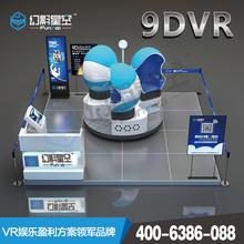 VR体验馆VR体验馆设备广州VR体验馆设备幻影星空9D双人座图片