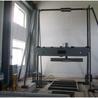 HTP-1000B微机控制式排水管外压试验装置
