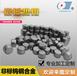 廠價供應株洲非標鎢鋼合金/硬質合金非標件定制/非標異型硬質合金