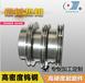 定制非標高密度鎢鋼密封件碳化鎢密封環硬質度合金高硬耐磨件