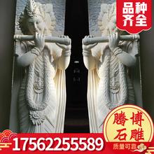 上海青石板材厂家电话图片