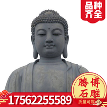 广州青石板材多少钱图片