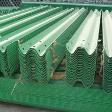 淮北中创路桥护栏板,波形护栏板图片