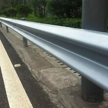 浸塑护栏板经久耐用,波形护栏板图片