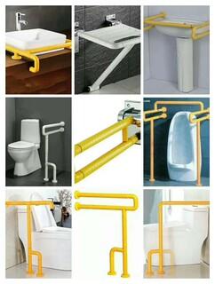卫生间扶手栏杆老人防摔残疾人浴室无障碍厕所防滑安全马桶拉把手图片6