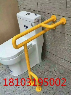 卫生间扶手栏杆老人防摔残疾人浴室无障碍厕所防滑安全马桶拉把手图片2