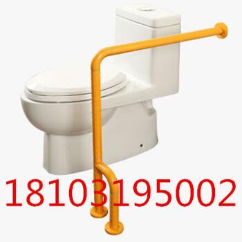 卫生间不锈钢扶手栏杆老人安全防滑马桶助力器厕所栏杆防摔夜光