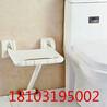 浴室扶手老人安全拉手无障碍不锈钢栏杆残疾人卫生间厕所防滑墙壁