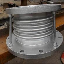 高?#20998;?#31649;道波纹补偿器型号金属管道膨胀节材质波纹管补偿器图片