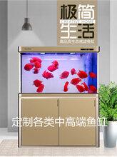 订制鱼缸价格_定制大型鱼缸价格
