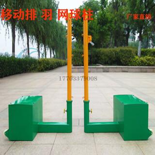户外移动式羽毛球柱简易便携式支架移动比赛标准可配重羽毛球柱图片1
