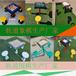 軌道式象棋桌,軌道式圍棋桌,益智棋盤桌,公園圍棋桌