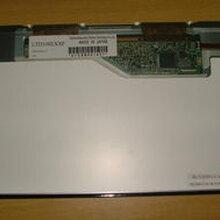 专业回收三星LED笔记本电脑液晶屏图片
