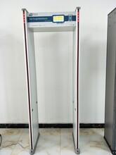 山东安检门价格图片