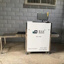 浙江X射线安检机生产厂商图片