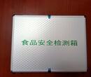 淮安PR-12N農藥檢測儀圖片